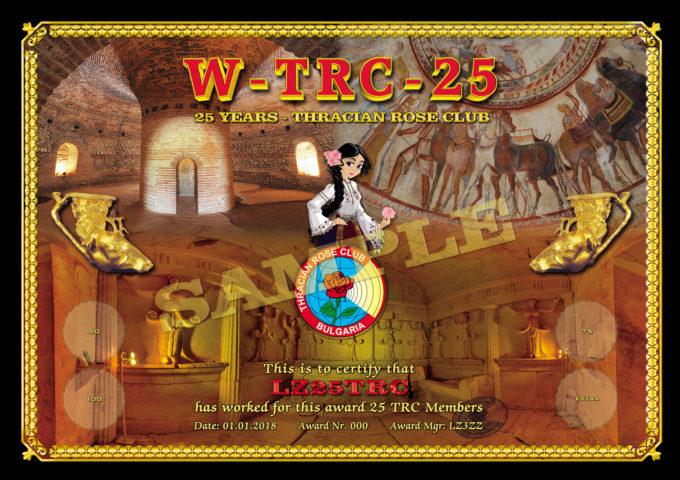 award_wtrc25_M_25